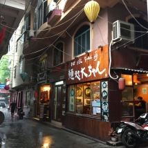 Little Japan town in Saigon